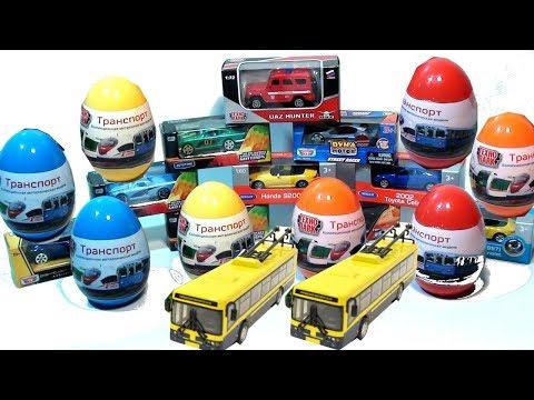 Видео, Распаковка Машинок Сборник. Техно Парк Welly Sportcar Автобус Тралейбус Поезд. Unboxing cars