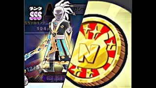 Yo kai watch Puni Puni // FREE NYAMBO COIN + ACALA IN A SINGLE SUMMON !!!! [ Check the description ]