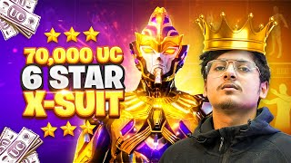 70000 UC MAXING OUT LEGENDARY PHARAOH with @8bit Thug   || Stream Highlights || RECORDS BROKEN ||