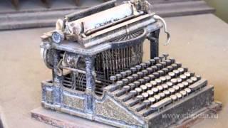 Клавиатура. Раскладка QWERTY