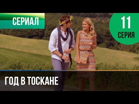 ТВЦ: Хроники московского быта (2012-2015, все серии