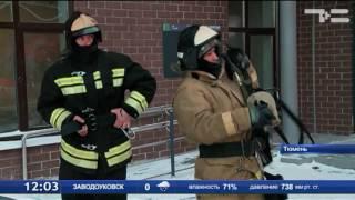 Служба пожаротушения празднует своё 45-летие