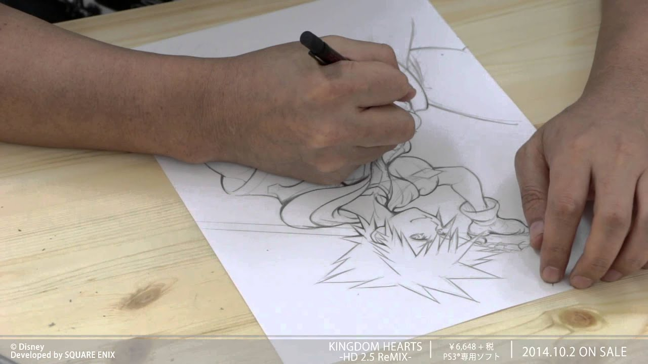 Kingdom Hearts Hd 25 Remix イラスト完成までの道メイキング