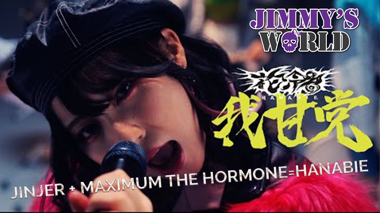 JINJER+MAXIMUM THE HORMONE=HANABI! First time reacting Hanabi We Love sweets Jimmys world Reactions