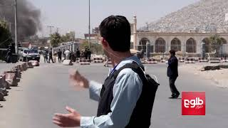 arim Amini reporting from the area says security forces continue clash