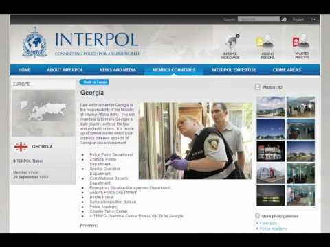 INTERPOL Website  www.interpol.int