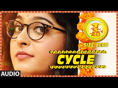 Cycle Full Song (Audio) ||