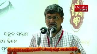 Gambar cover Nilamabr Rath, Founder CEO & Editor, OdishaLIVE - Madhubabu Make in Odisha - Welcome Address
