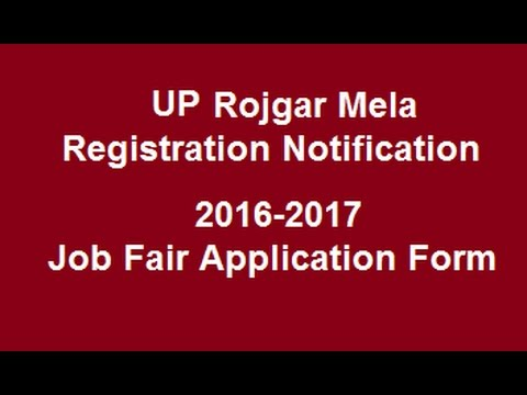 Employment Registration In UP Candidate Free in Hindi 2016