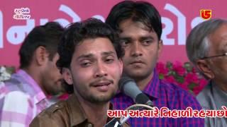 Download Mp3 Guru Taro Par Na Payo    Birju & Laxman Barot    13-shivratri Santwani 2016