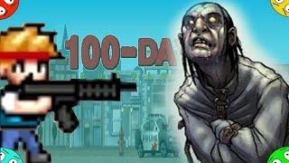 100-days это конец Прохождения не будет