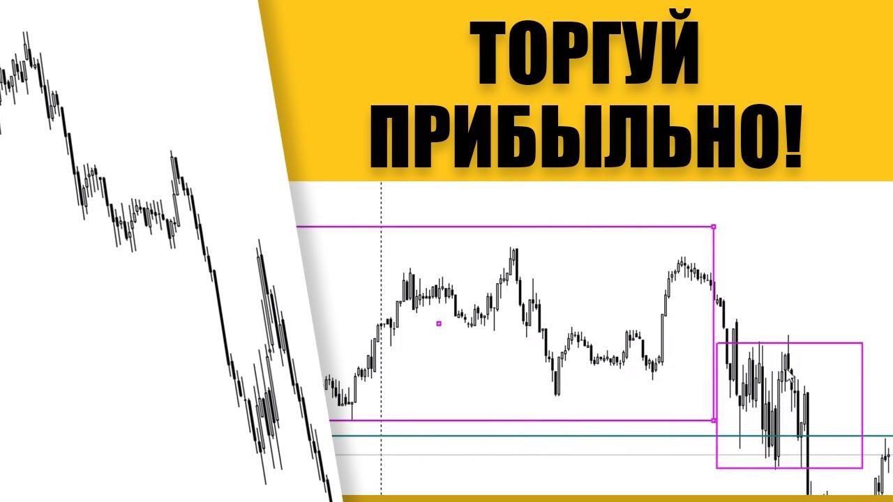 Онлайн-торговля с Академией Форекса 23.07.19