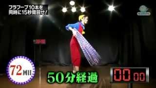 AKB48 Gachinko Challenge 前田亜美 佐藤夏希.