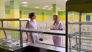 Система «Свободный стол» заработала в школах Краснодара