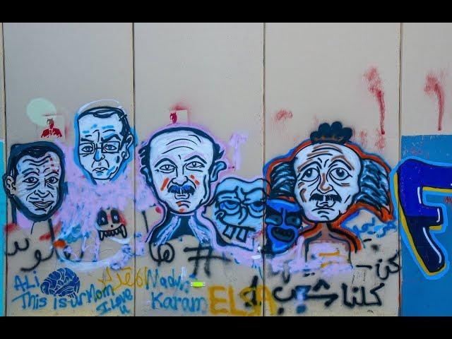 غرافيتي من شوارع بيروت