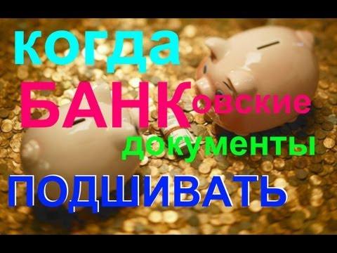 Курсы 1С в Калининграде- обучение ведению бухгалтерского