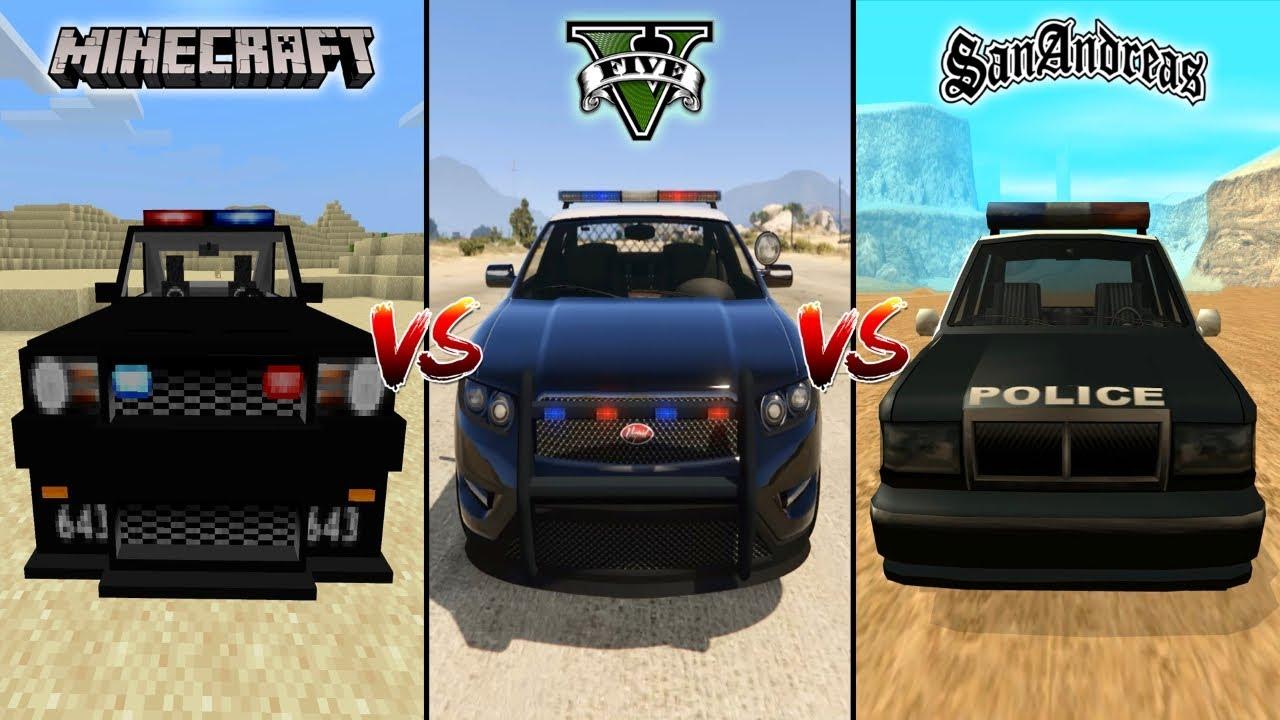 MINECRAFT POLICE CAR VS GTA 5 POLICE CAR VS GTA SAN ANDREAS POLICE CAR - WHICH IS BEST?