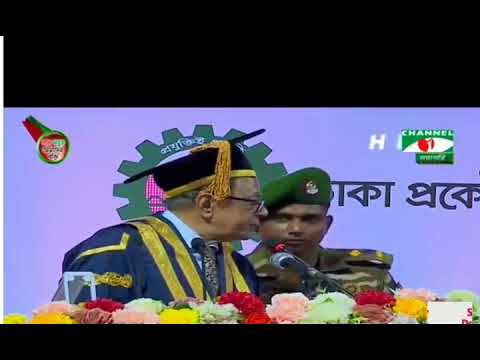 Convocation -2K18 Dhaka University Of Engineering & Technology, Gazipur. (DUET)