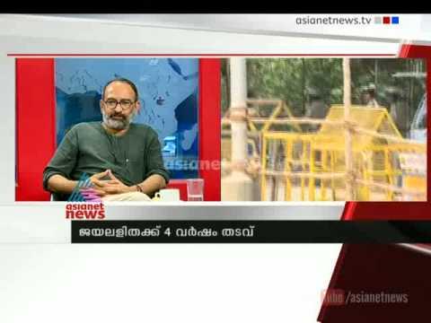 News Hour: Is Jayalalithaa's conviction will impact on Tamil Nadu politics ? 28th September 2014