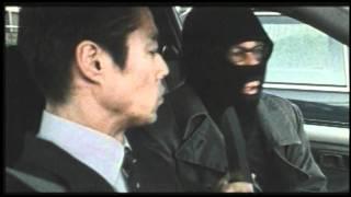 Drive (ドライブ) - Trailer
