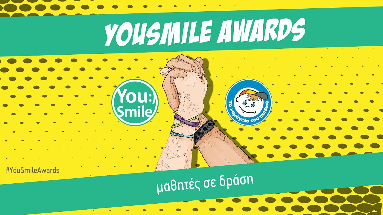Αποτέλεσμα εικόνας για Βραβεία «YouSmile Awards
