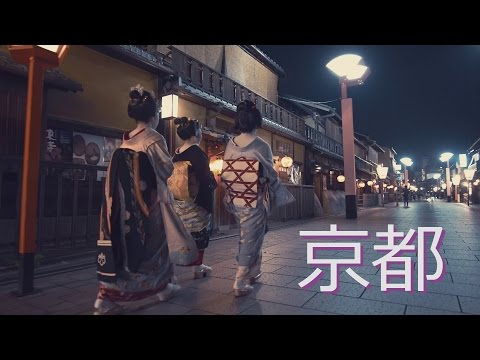 京都の夜動画 - The Night Scene of Kyoto (SONY a7S2 4K  Pilotfly H2)