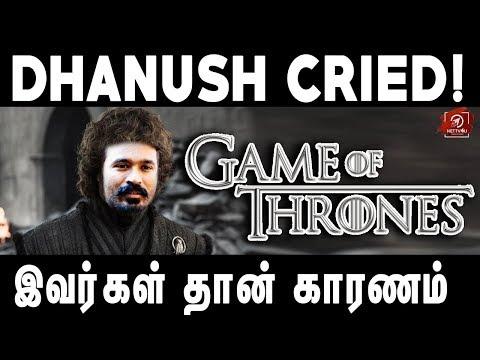 Dhanush கண்கலங்கியதற்கு இவர்கள்தான் காரணம்! | Cinema Latest News | Nettv4u