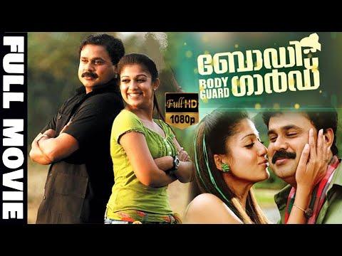 Download Bodyguard - ബോഡിഗാർഡ് Malayalam Full Movie || Dileep, Nayantara, Thiagarajan || TVNXT Malayalam
