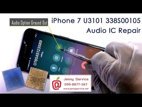 อาการยอดนิยมของ iPhone 7, 7Plus เปิดเครื่องช้า โทรเข้า-ออกไม่มีเสียง
