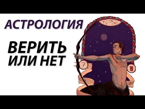 Близнецы: гороскоп на сегодня для мужчин и женщин
