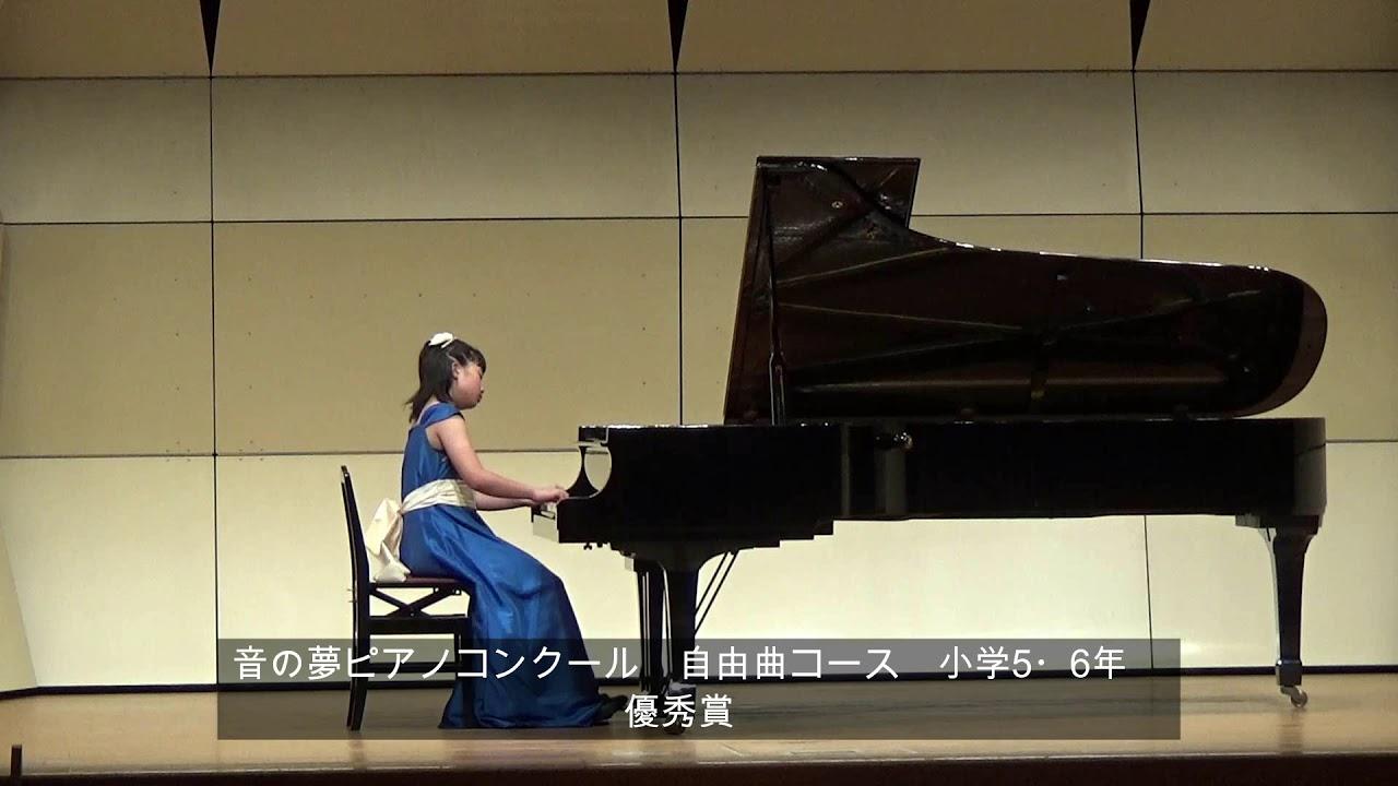 2020 ピアノ コンクール