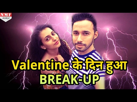 Valentine के दिन हुआ Tv Actress Additi Gupta और Rizwan Bachav का BREAK - UP