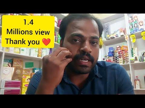 Skin lite cream Tamil review...