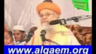 Hazrat Ali ki shan by Allama Sayyed Hashmi Mian (India)
