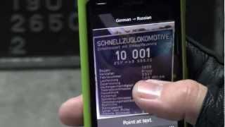 ГаджеТы: переводчик Microsoft Translator для Windows Phone(Некоторые посетители канала после просмотра моих Путевых Заметок, особенно из немецких музеев спрашивают..., 2013-02-04T09:52:35.000Z)