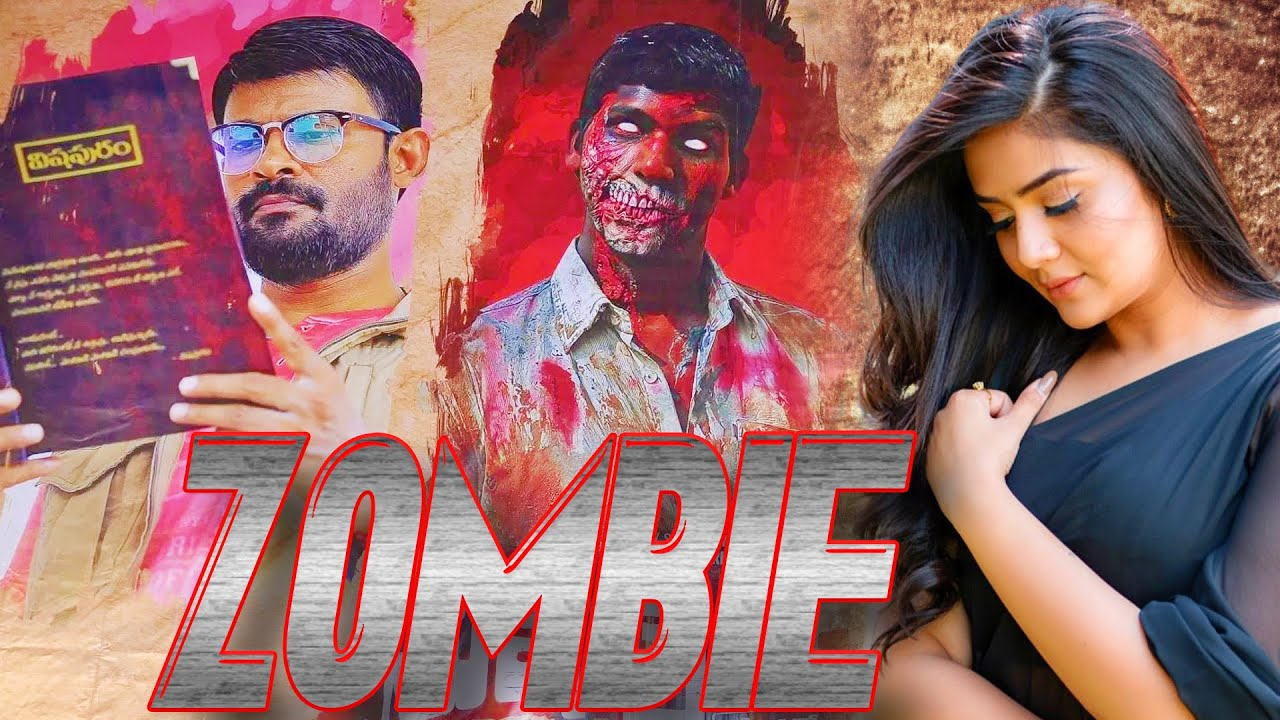 Download ZOMBIE   New Release Telugu Hindi Dubbed Movie   Hindi Dubbed Horror Movie    PV