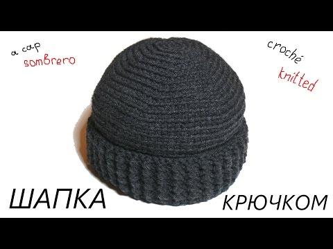 мужская теплая шапка вязание крючком Mens Warm Hat Crochet