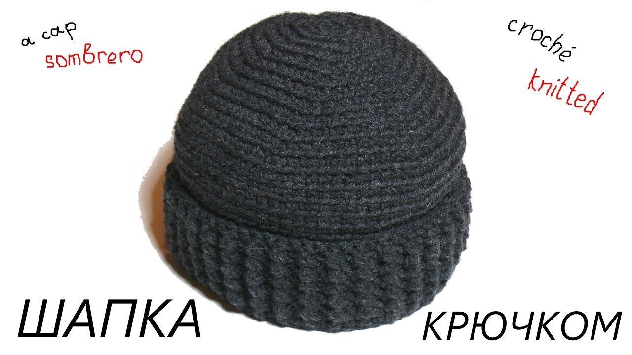 зимние шапки крючком для мужчин
