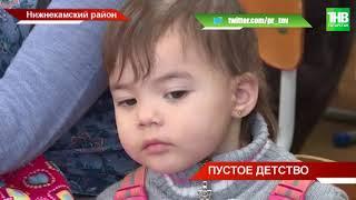 Два детских сада в Камских Полянах отремонтировали, но не открыли | ТНВ