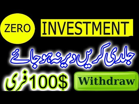zero-investment-100%-forex-trading-no-deposit-bonus-forex-2019-#abdulrauftips-best-hindi-urdu-info