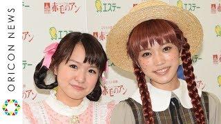 チャンネル登録:https://goo.gl/U4Waal 女優の美山加恋(20)、演歌歌手...