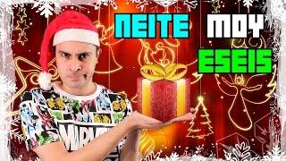 Χριστουγεννιάτικο Δώρο! (Π.Μ.Ε #10)