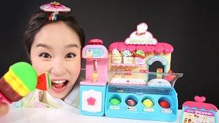 캐리의 달님이 아이스크림 가게 장난감 점토 놀이 Car…