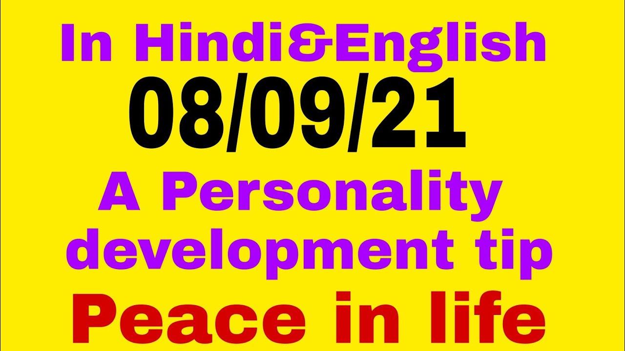 A personality development tip(used language- Hindi and English)