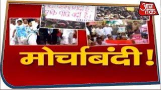 JNU की चिंगारी, सरकार पर भारी? | विशेष with Sayeed Ansari