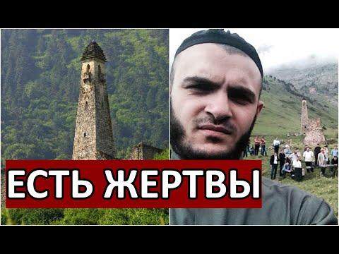 В Ингушетии не поделили родовую башню