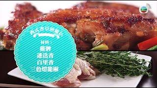 肥媽Maria Cordero教廚「一雞十吃」@食平D