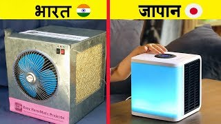 ये कूलर है या AC | 5 Unique Gadgets That Will Blow Your Mind