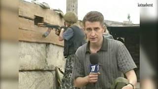 ОРТ, Грозный, 2001 г.