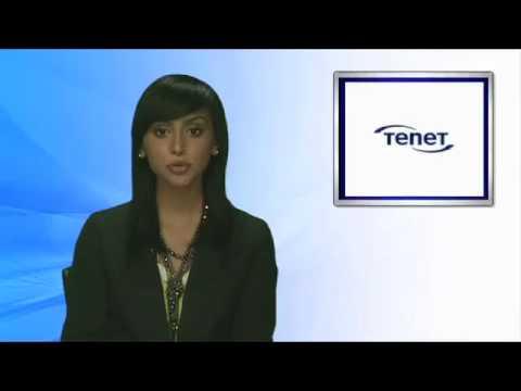 Company Profile: Tenet Healthcare (THC)